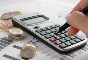 نرخ مالیات بر درآمد حقوق کارکنان دولتی و غیردولتی برای سال ۱۴۰۰ تعیین شد+جدول محاسبه مالیات